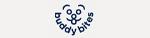 BuddyBites