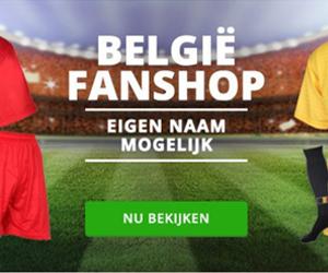 Voetbalshirts-koning.be cashback