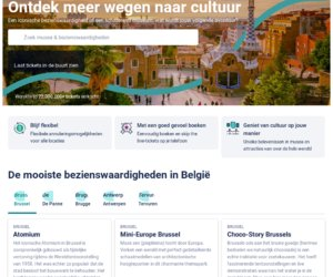 Tiqets Benelux cashback